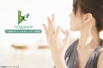 91%OFF【1,800円】≪【4回分/一回あたり約450円】雑誌『Hanako』掲載の人気店☆内側から輝くしなやかな身体へ☆ボディメイ...