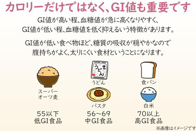 Large_oat_6
