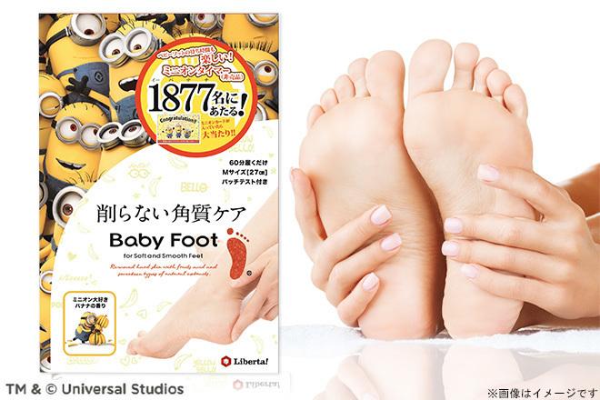 Large_____180425__kpd060719__________babyfoot-______________