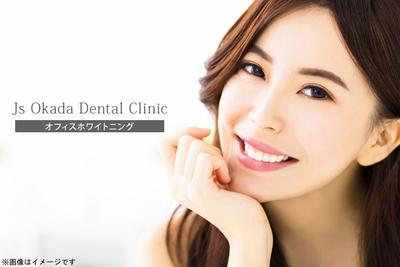 Js Okada Dental Clinic