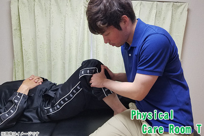 Physical Care Room T