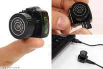 50%OFF【1,980円】≪☆送料無料☆一眼レフ型の100円サイズの小型ビデオカメラです☆超小型で約10g程しか重さがない!携帯ストラ...