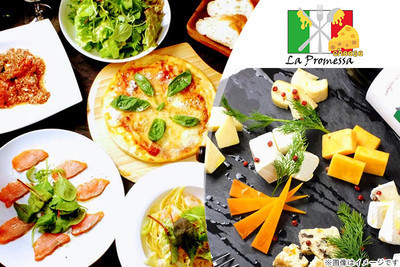 La Promessa cheese【ラプロメッサチーズ】