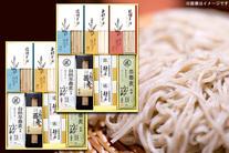 【5,000円】≪☆送料無料☆蕎麦好きにはたまらない!!「三輪匠蕎麦詰め合わせセット×2箱」ご自宅用にも♪ギフトにも♪≫