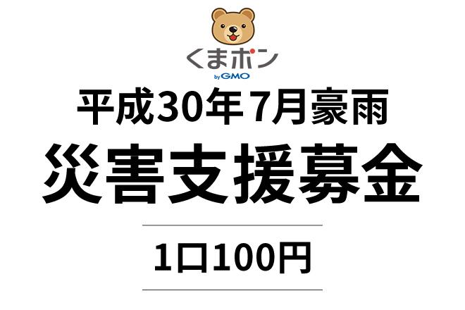 Large_180806______