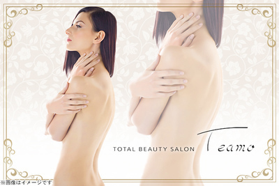 Total Beauty Salon Teamo表参道店