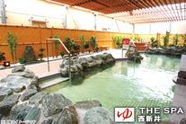 最大50%OFF【750円】≪肌にやさしく、ミネラル分も豊富に含んだ天然温泉でゆったり。手ぶらで行けるスパリゾート。全日利用可/入館料 ...