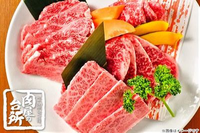 肉屋の台所 ※複数店舗利用可