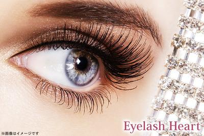 Eyelash Heart