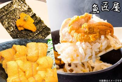 魚匠屋 西早稲田店