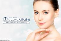 88%OFF【1,980円】≪体のサビを抑える効果(抗酸化作用)で、肌の老化を防止&美肌・美白効果を発揮!ビタミンCは健康維持にも重要な...