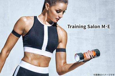 Training Salon M・E(トレーニングサロンエムイー)