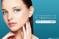 90%OFF【12,960円】≪最新特許技術「Dual Channel RF テクノロジー」搭載の高周波(RF)治療機を使用!皮膚表層か...