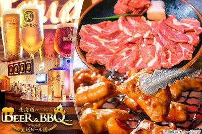 Beer&BBQ KIMURAYA 京急川崎クーポン