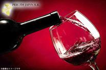 66%OFF【1,000円】≪春先取り!世界の厳選ワイン約60種類のテイスティングイベント☆大型ワイングラス2脚のお土産付き☆好きなワイ...