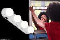 【1,980円】≪☆送料無料☆普通の鏡が明るい鏡に大変身★毎日のメイクがもっと楽しくなります♪吸盤付きなので誰でも簡単に取り付けることが...