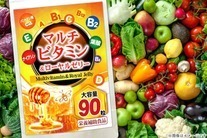 87%OFF【660円】≪☆送料無料☆食生活が偏っている方、忙しい生活を送っている方へ。不足しがちな栄養素をぎゅっと凝縮し、不足している...