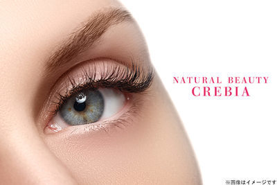 NATURAL BEAUTY CREBIA(クレビア)