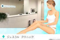 最大73%OFF【14,800円】≪日本人の肌に適した冷却機能を搭載した「新型BTLエクシライト」を採用!広域の光エネルギーが毛根のメラ...