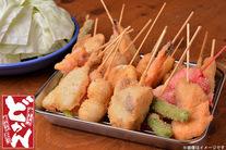 【2,980円】≪本場大阪新世界の味をそのまま新宿で!サクサクの揚げたて串かつを好きなだけお楽しみいただけます♪/串カツ21種以上+おつ...