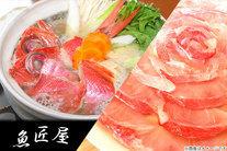 54%OFF【3,200円】≪近海で取れた脂の乗った「金目鯛」を贅沢にお鍋で味わう!日本酒好きにはたまらない各地の日本酒15種を飲み比べ...