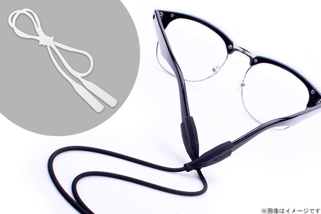 デジタルランドショップ 【720円】≪☆送料無料☆メガネをいつでもどこでも携帯出来る!お手軽装着「シリコンメガネホルダー 5個セット」≫