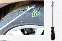【750円】≪☆送料無料☆車などのタイヤの小石を取り除く便利ツール★タイヤに石が詰まったまま走行するとパンクの原因に、、こまめにメンテナ...