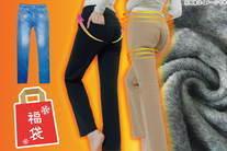 92%OFF【2,000円】≪☆送料無料☆毛布のような暖かさであなたの足を包み込む!冷え性の方や寒がりの方におススメです!♪「冬の福袋 ...