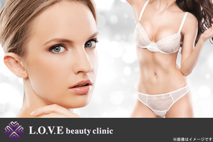 W300_190205__kpd066918_l.o.v.e_beauty_clinic_