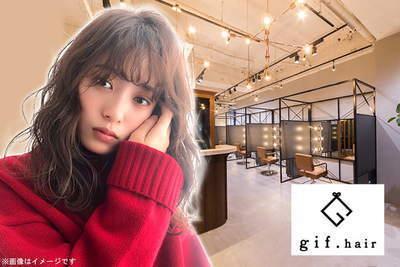 gif.hair(ギフヘアー)梅田茶屋町店