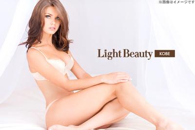 Light Beauty Este 神戸三ノ宮店