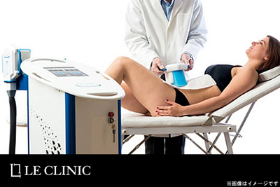 LE CLINIC(ル クリニック)