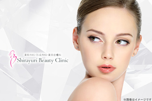 W300_190218__kpd067208_shirayuri-beauty-clinic_