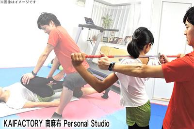 KAIFACTORY 南麻布 Personal Studio