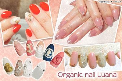 Organic nail Luana