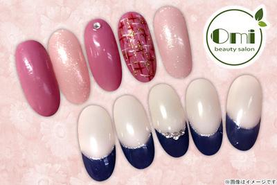 OMI beauty salon