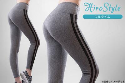 hiro-style-ヒロスタイル-