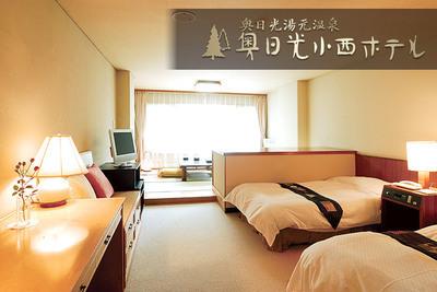 奥日光小西ホテル