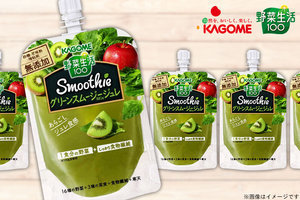 W300_190527__kpd069171_______________100smoothie-_________mix___-30_____