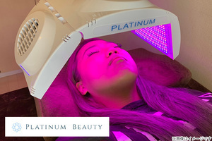 W300_190614__kpd069390_platinum-beauty-____