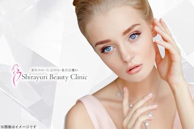 Shirayuri Beauty Clinic