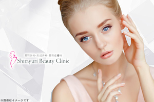 W300_190614__kpd069319_shirayuri-beauty-clinic_