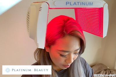 PLATINUM Beauty 渋谷店