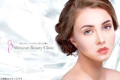 Shirayuri Beauty Clinic