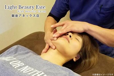 Light Beauty Este 銀座アネックス店