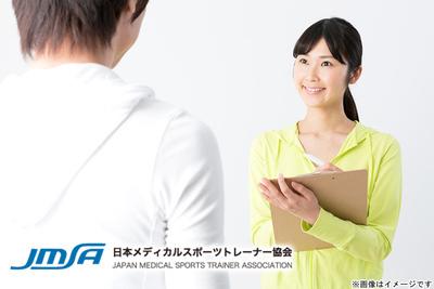 日本メディカルスポーツトレーナー協会