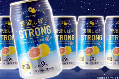 GMO酒屋.shop株式会社