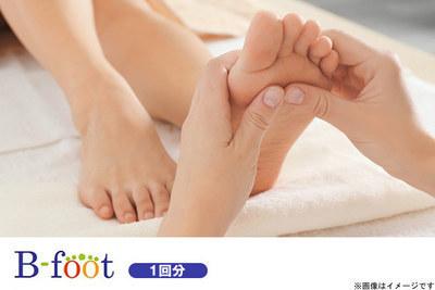 B-foot