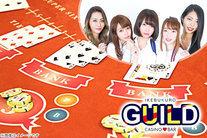 【500円】≪気軽にカジノ体験はいかがですか♪「大富豪」や「バカラ」「ポーカー」など人気のカードゲームでカジノ気分を味わえるテーマパーク...