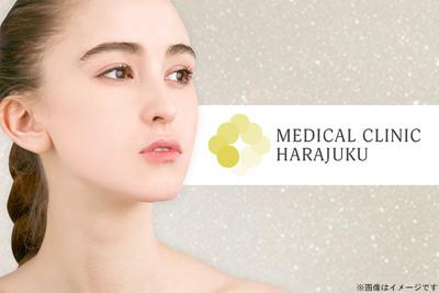 MEDICAL CLINIC HARAJUKU